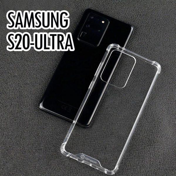 SAMSUNG GALAXY S20 ULTRA ANTI BURST CASE